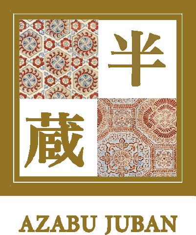 Hanzou Logo